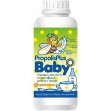 PropolisPlusBaby Средство для мытья детской посуды, овощей  и фруктов