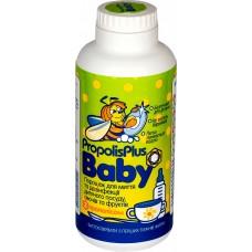 PropolisPlusBaby Порошок для мытья и дезинфекции детской посуды, овощей и фруктов