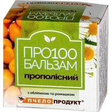 Бальзам ПРО100 прополисный 10%, 10 г