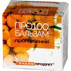 Бальзам ПРО100 прополисный 15%, 10 г
