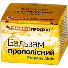 """Бальзам """"ПЧЕЛОПРОДУКТ"""", 25%, 10 г. с пчелиным воском"""