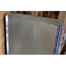 Лист алюминиевый, 1050 х 800 мм