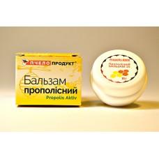 Мазь-бальзам  ПРОПОЛИС ПЛЮС 25%, 10 г