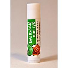 Бальзам для губ прополисный 10%, 5 г